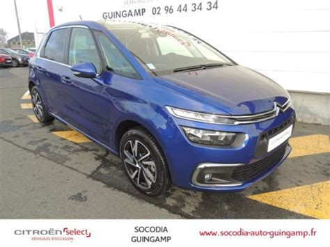 Voiture Occasion Citroen C4 Picasso BlueHDi 120ch Feel S&S