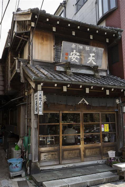 Old house at the Fisher Village of Tsukishima in Tokyo
