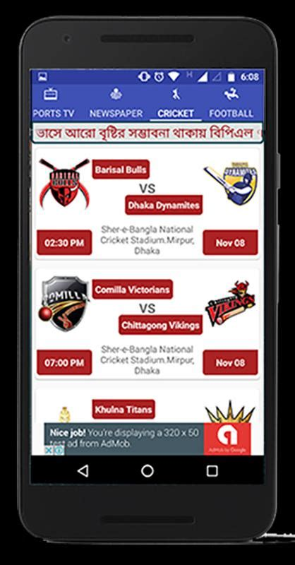 Bangla Live TV & Sports for Android - APK Download