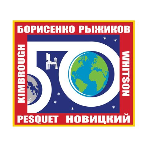 Space in Images - 2016 - 02 - ISS Expedition 50 patch, 2016
