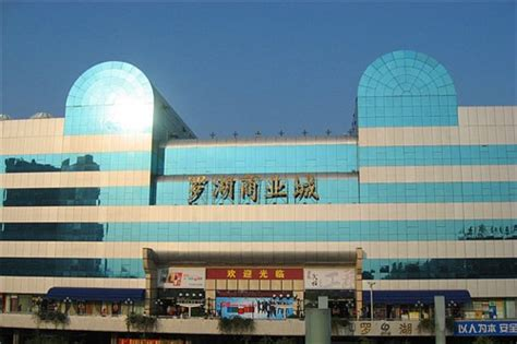 Guide and Tips for Luohu Commercial City Shoppers   Guide