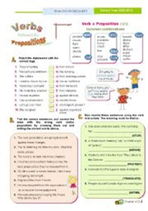 English Exercises: Dependent prepositions