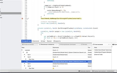 """c# - Can't track down cause of """"Index was out of range"""